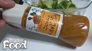 리치 당근 드레싱, 이마트에서 수입한 일본 샐러드 치킨…