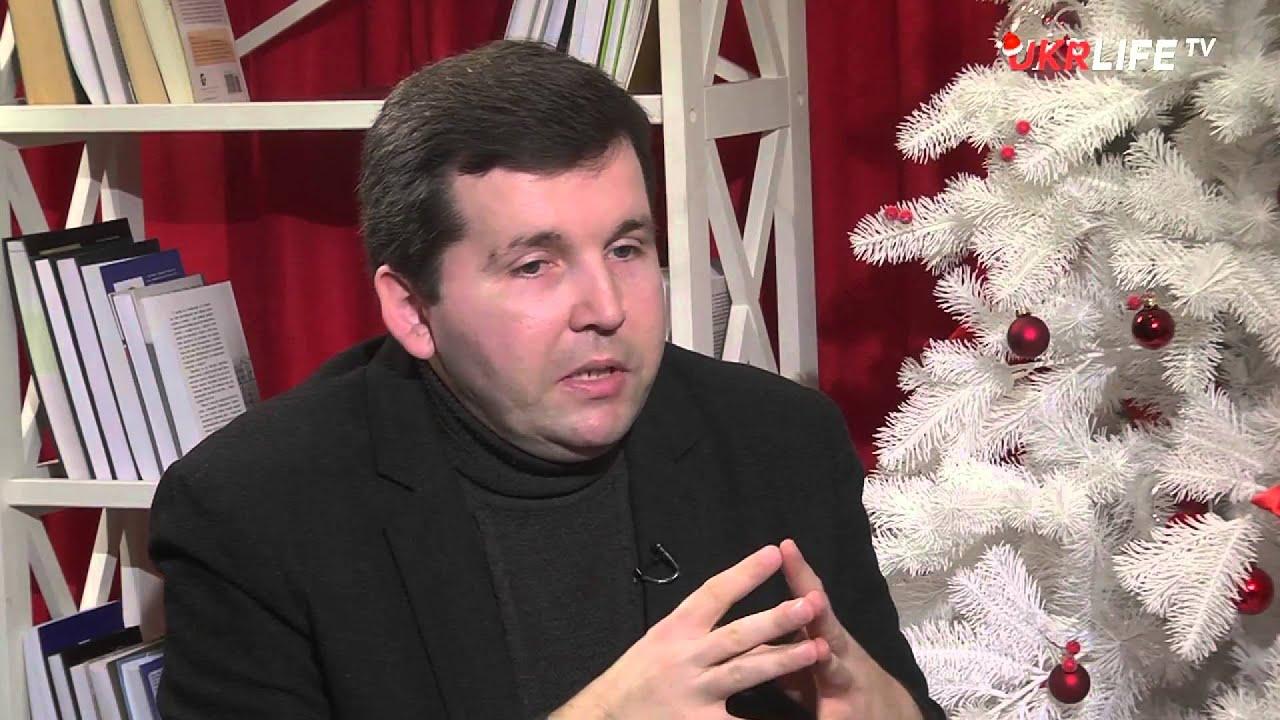 андрей дорошенко фото политолог украины семья желаю обоим