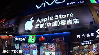 Chiński Apple Store