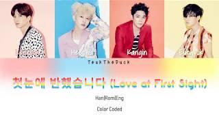 Super Junior T (슈퍼주니어 T) – 첫눈에 반했습니다 (Love at First Sight) (Color Coded Lyrics) [Han/Rom/Eng]