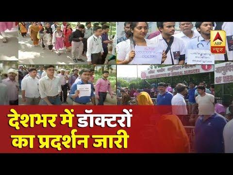 सुपरफास्ट स्पीड में देखिए आज की बड़ी खबरें |  ABP News Hindi