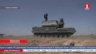 У Сухопутні війська Росії до 2020 року надійдуть тисячі зразків нового озброєння