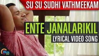Download Hindi Video Songs - Su Su Sudhi Vathmeekam || Ente Janalarikil Lyrical Song Video