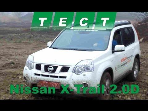 Тест драйв Nissan X-Trail 2.0D 6AT [канал турбо]