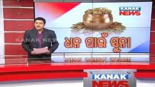 Story of Dhanteras: How Gold Saved Prince's Life!