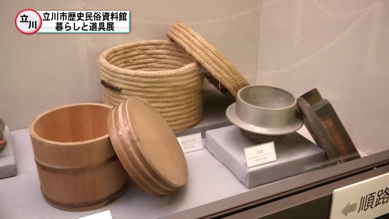 の 暮らし 昔 築250年の家で日本の昔ながらの暮らしを体験 ‹