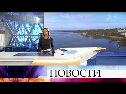 Выпуск новостей в 15:00 от 22.11.2019