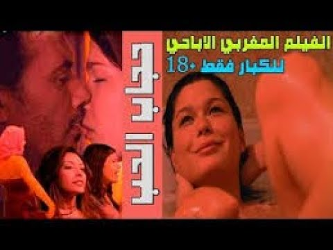Film Maghribi Jadid Download Free Mp3 Song - …