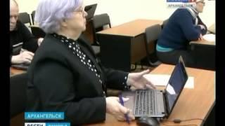 В Архангельске пенсионеров бесплатно учат компьютерной грамотности