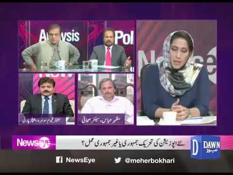 NewsEye - September 28, 2017 - Dawn News