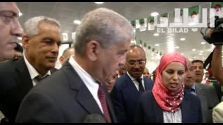 ملف التقاعد المسبق يطغى على برنامج عمل حكومة سلال -el bilad tv -