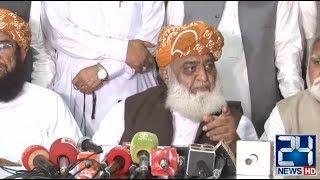 Maulana Fazlur Rahman Press Conference | 20 April 2019