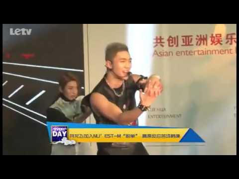 [LeTV] 131111 NU'EST-M Debut Press Conference