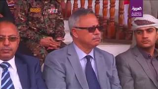 The widening dispute between Saleh and Houthis
