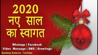 नए साल की शुभकामनाएं Happy New Year 2017 Greetings SMS Whatsapp