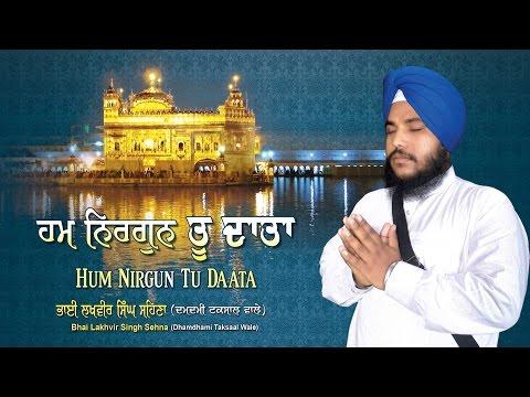 Aagye Samajh Chalo  | Bhai Lakhvir Singh Ji Sehna | Kirtan | Shabad Gurbani | HD