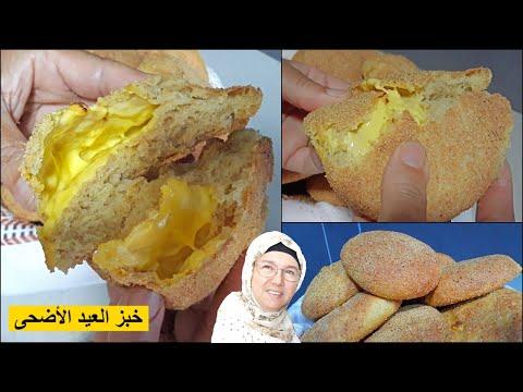 جديد-خبز-الدار-!-لن-تشتري-الخبز-بعد-اليوم-بالفرماج-روعة-للفطور-من-يد-الحاجة-فاطمة