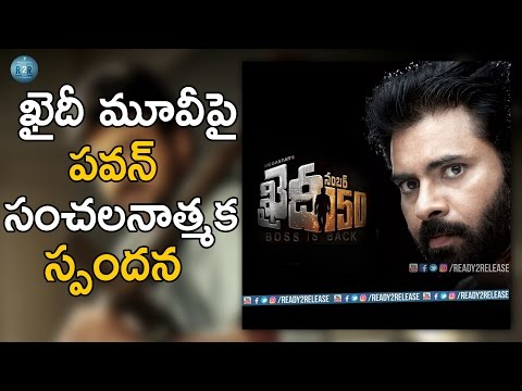 Thumbnail: Pawan kalyan Gives a Big Shock to Mega Fans | khaidi no 150 | Ramcharam | Ready2release.com