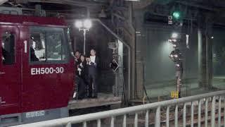 EH500カシオペア(ツアー)の上野駅発車を撮影してみた