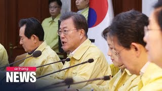 "President Moon Raises Covid-19 Alert Level To ""serious"""
