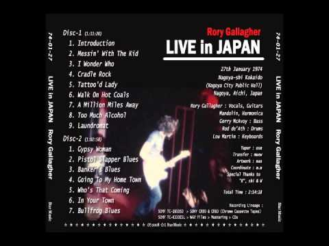 Rory Gallagher - Nagoya 1974 Full Concert