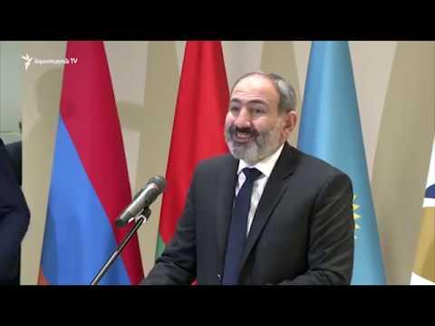 Брифинг премьер-министра Армении Пашиняна в Москве. 25.01.19