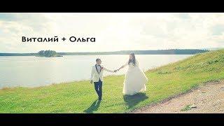 Североуральск Свадебный день  Виталия и Ольги