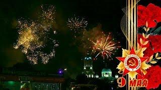 """Салют на 9 мая 2018 Саки -  22.00 - """"День Победы"""""""