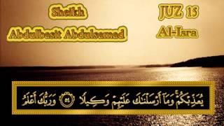 Al - Isra - Abdel-Baset Abdel-Samad
