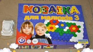 Обзор Игрушек - Мозаика для малышей 3
