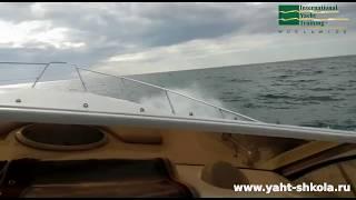 Обучение яхтингу в Сочи #простояхтшкола IYT - Капитан моторного судна