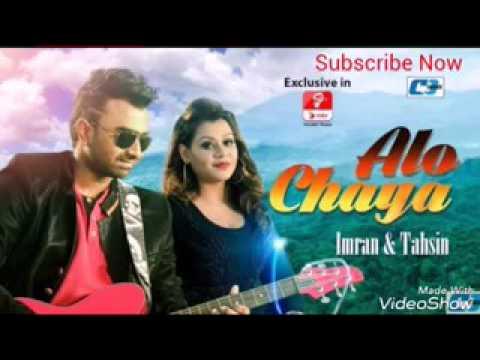 Alo chaya by Imran And tahsin