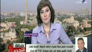 أحمد أيوب: استرداد 45 ألف فدان من أراضي الدولة.. «فيديو»