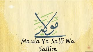 maula-ya-salli-wa-sallim-ringtone-download-instrumental-mr-unique