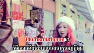Yuri – Saob Besdong Plich Bong Min Ban – SD VCD Vol 144 Khmer song