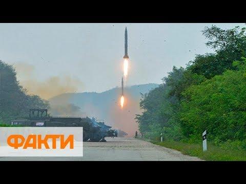 Северная Корея запустила две баллистические ракеты в сторону Японского моря