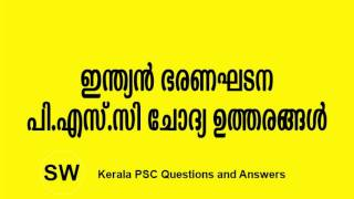 Constitution of India PSC Malayalam Questions and Answers