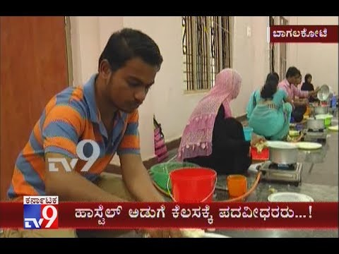 Bagalkot : Graduates Giving Interview  For Cooks' Post at Government For Backward Classes Hostels