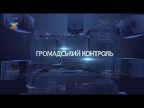 Громадський контроль. Ганна Новосад