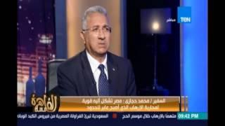 محمد حجازي:توجد فرصة تاريخية لتحسن الاوضاع في سوريا بعد وفاق الجانب الامريكي والروسي وفرض الهدنة