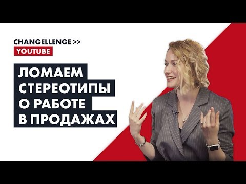 Как устроены продажи в FMCG: интервью Елизаветы Лобановой, стажера в коммерческой функции Mondelez
