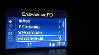 Ford Kuga 2 / Обзор штатной навигации(, 2013-03-22T10:06:01.000Z)
