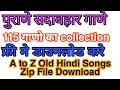 Gambar cover A to Z Old Hindi MP3 Songs Folder Zip File Download For Free