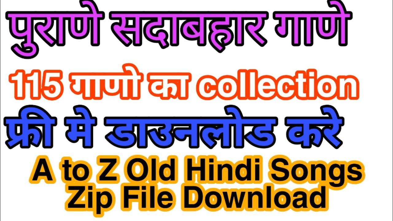 File download free zip songs mp3 WORK Ilayaraja