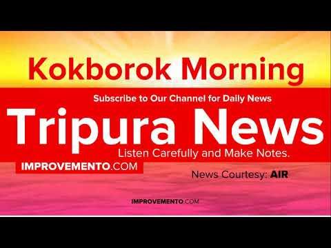(Kokborok) 20 November 2018 Tripura Morning News (Tripura Current Affairs) AIR