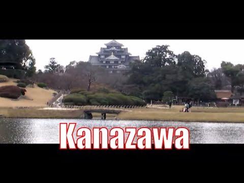 Kanazawa - Amazing Travel Vid! (HD)
