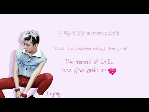 NCT 127 - Once Again Lyrics (여름방학) Han|Rom|Eng Color Coded