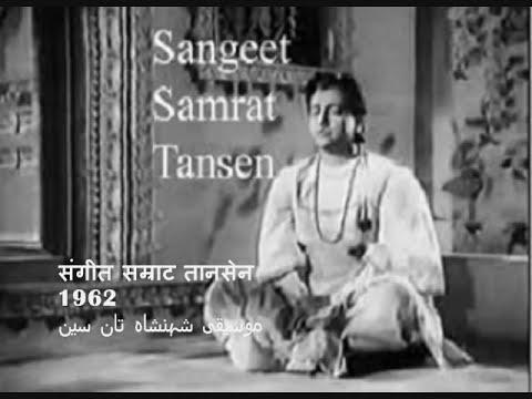 gangadhar shambho bholenaath,jai ho..Kamal Barot_Mahendra Kapoor_S N Tripathi..a tribute