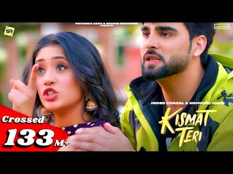 Kismat Teri Lyrics | Inder Chahal Mp3 Song Download