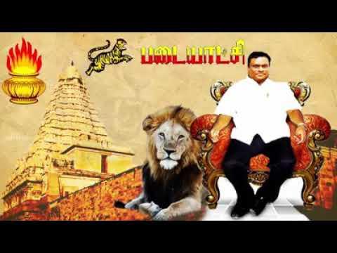 Pmk vanniyar songs
